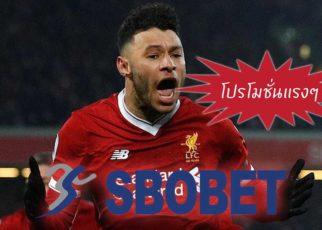Chamberlain Games Sbobet Promotins