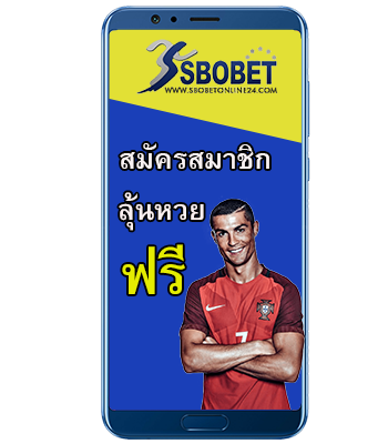 mobile Game lotto mobile ronaldo banner game